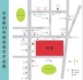 甘肃古浪县老城区中心地段商住用地紧急出让