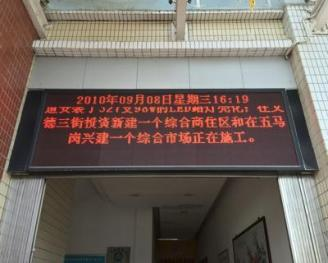 肇庆大旺高新区0.2亩商住地转让