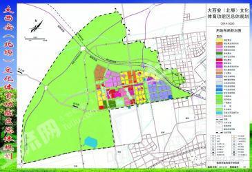 咸阳北塬新城 厂房用地出售5-50亩可分割