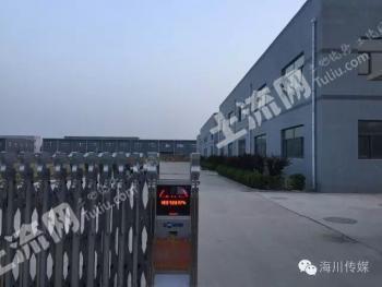 天津武清36亩工业园区地转让G50