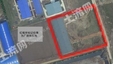 转让绥化市北林区东富工业园区36000平米