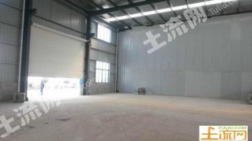 XZ7襄阳市襄州区东莞工业城2500平米厂房出租