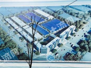 江西九江93亩大型厂房出租