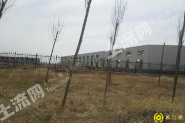 北京周边70000㎡土地出售