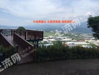 台灣台中新社區 近花海古堡景觀用地