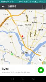 肇庆四会市 170平米 住宿餐饮用地 转让