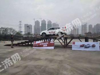 福州浦上大桥土地招商