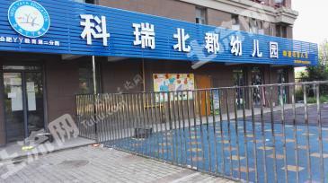 合肥长丰县 450平米 商业服务设施用地 转让