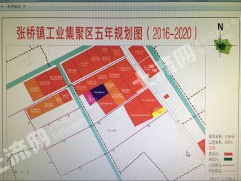 泰州泰兴市 10-20亩 张桥镇工业用地 招商