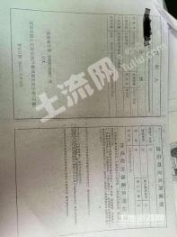 深圳宝安区 13323平米 工业用地 转让