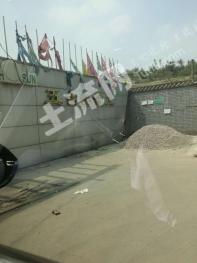忻州五台县 142.57亩 工业用地 转让