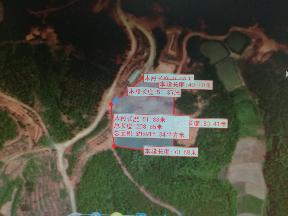 转让400亩采矿用地