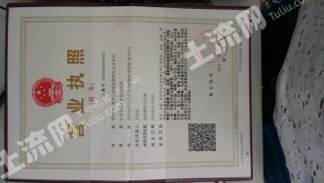 铜仁印江土家族苗族自治县 2000亩 其它林地 合作