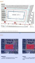 长沙雨花区 40亩高端住宅商业用地带规划方案 转让