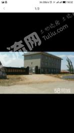 租赁10亩仓储用地