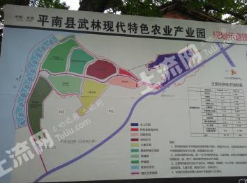 贵港平南县 20亩 养殖用地 出租
