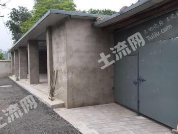 北京海淀区 1200平米 仓储用地 转让