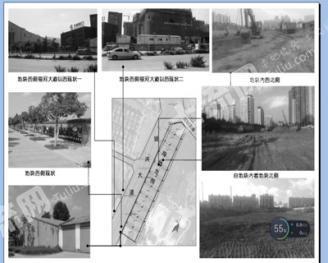 昆明五华区20069平米商务金融用地转让