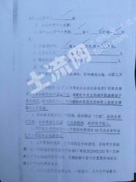 银川兴庆区 38000平米 商业服务设施用地 转让