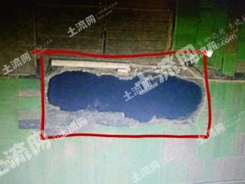 临沂兰山区 45亩 坑塘水面 合作
