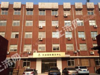 石家庄裕华区4亩商业办公楼转让3109