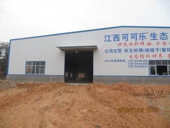 抚州临川区 1990平米 厂房 转让