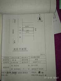 南宁马山县0.2亩仓储用地出租