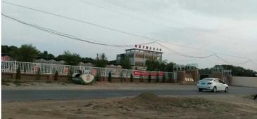 靖边县现代农业园、餐饮转让,接手即可营业