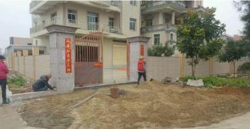 东园镇凤山东堡有民房可做工业用出租