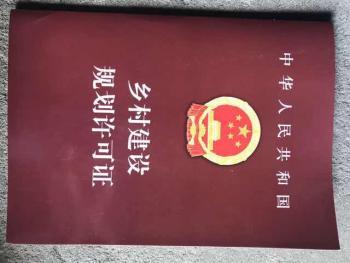浙江杭州临安市农村房屋+自留林山地15亩租售