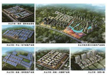 陕西西安 6 至 50亩 工业用地 ,50年产权,可分割小面积地块,企业拆迁、扩建首选