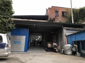 重庆永川区2.2亩城镇住宅转让