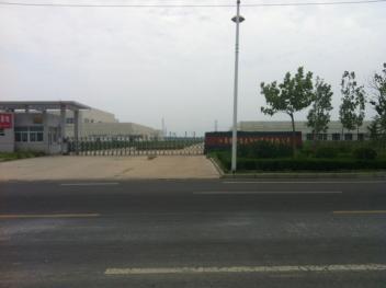 连云港海州区 200亩 工业用地 转让
