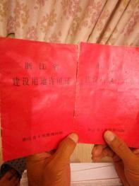 台州临海市4566平米厂房转让