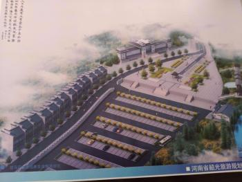 河南驻马店13260.68亩风景区、商业、养老、别墅综合用地转让