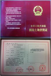 地热(温泉)矿权及商服(旅游)用地70065平米,毕节黔西县   转让