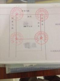 惠州博罗县 0.8亩 商住宅地  转让
