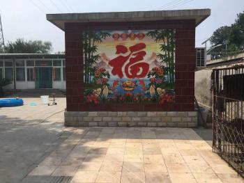 北京房山区 900平米 宅基地 转让