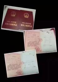 海南琼海市博鳌镇 150+120平米两块国有出让土地转让