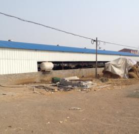南阳内乡县 10亩 畜牧养殖用地 转让