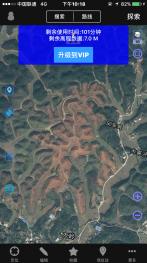 长沙浏阳市 1000亩 其它园地 转包