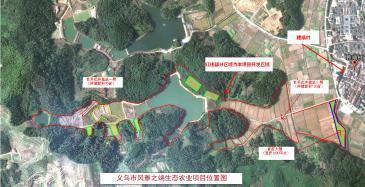 金华义乌市 40亩 水库 合作