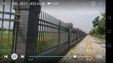 西安经开区 泾渭新城 50亩 工业用地 转让