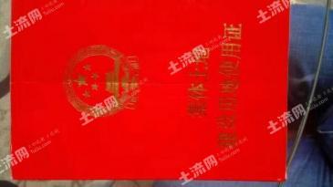 杭州临安市 <B三>农村宅基地建造大面积民房出售